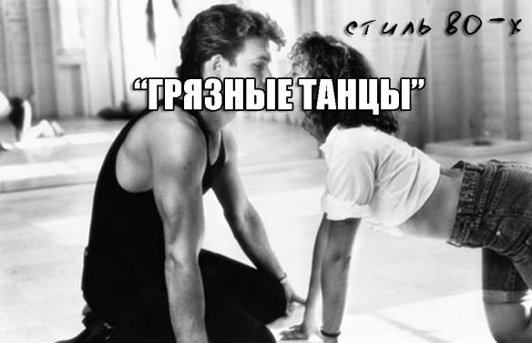 ОБОЛОЖКа