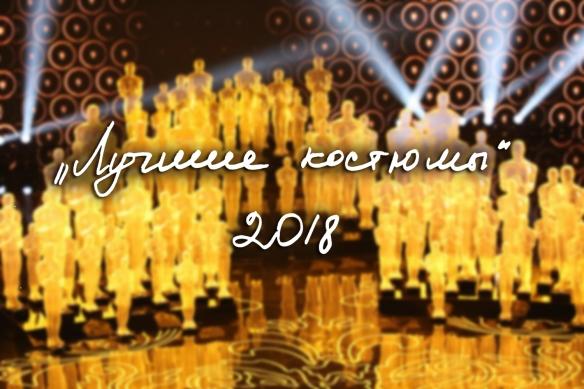 150218_EM_Oscars_Numbers